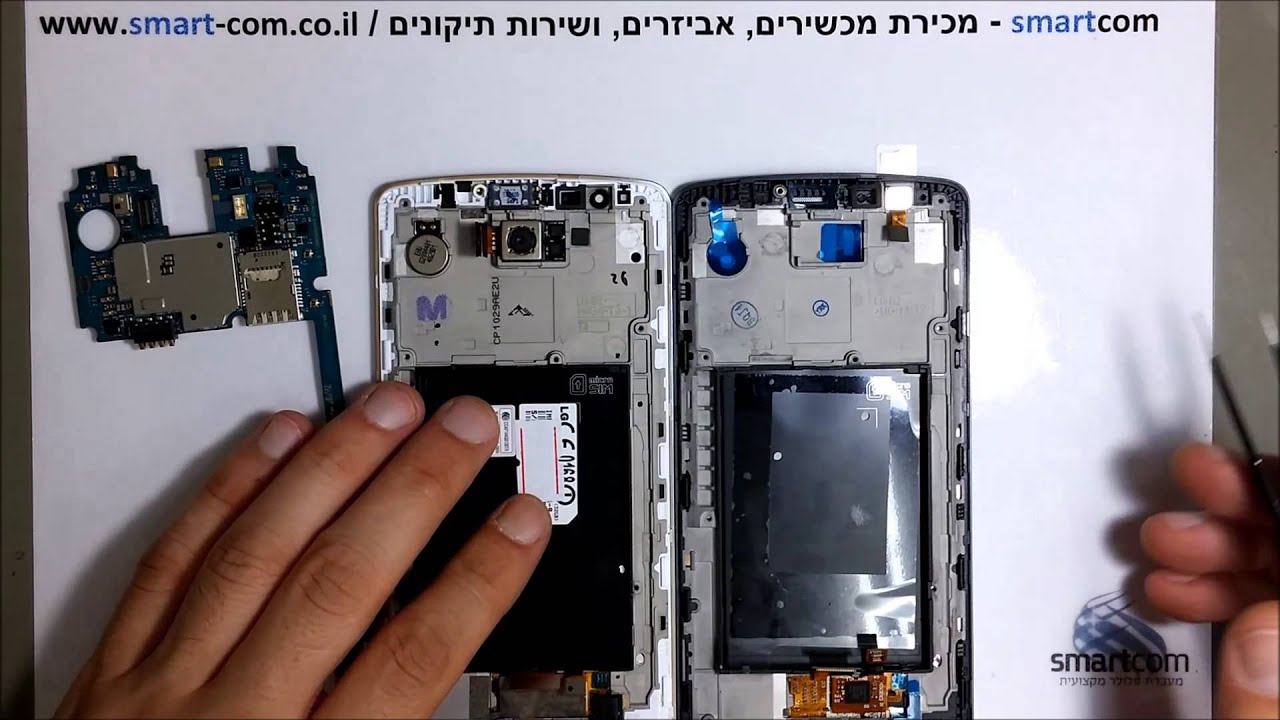 LG G3 Complete Disassembly Screen replacement החלפת מסך תצוגה לLG G3