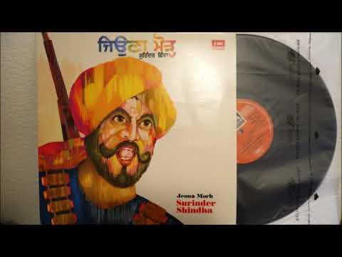 Jeona Morh (1981) Full Album - Surinder Shindha (VinylRip)