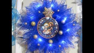 Sapphire  blue and Gold Flower Manger Wreath