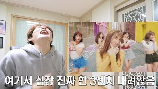 Video (ENG SUB)Personally the best TWICE song ever!! TWICE - LIKEY MV reaction [GoToe REACTION] download MP3, 3GP, MP4, WEBM, AVI, FLV Januari 2018