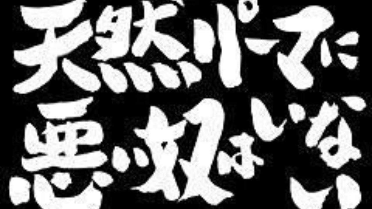 【マリオカート8DX】久しぶりに流し運転 withうさぎ