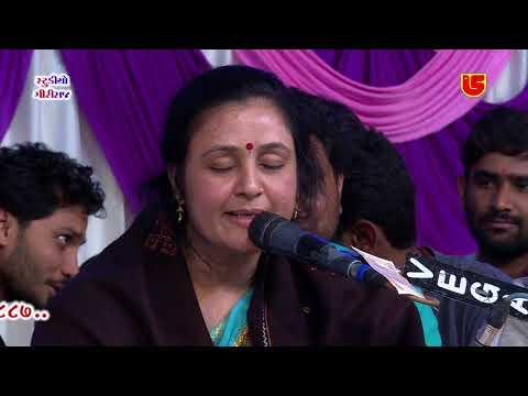 69-Shivratri Santwani-2018-Day 04 || Lalita Ghodadra & Laxman Bapu || Aavi Rudi Anjvali Rat