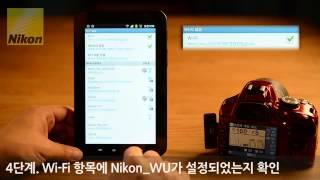 [제6강] #02 WU-1a 언박싱