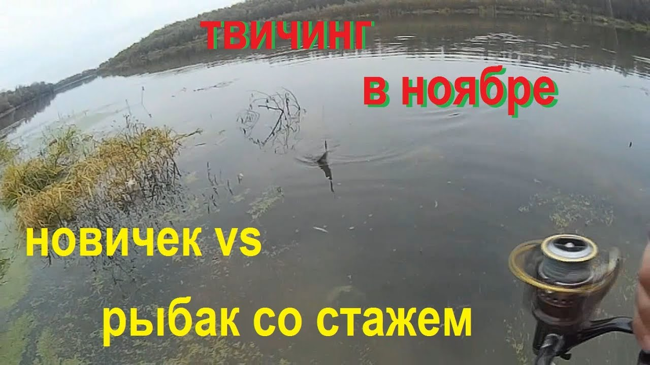 ловля щуки на десне видео секреты