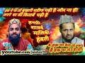 Jarjis Ki Jahalat Wahabiyon Ko Badnam Kar Rahi Hai By Mushtaq Ali Ansari / Ja Al Haq