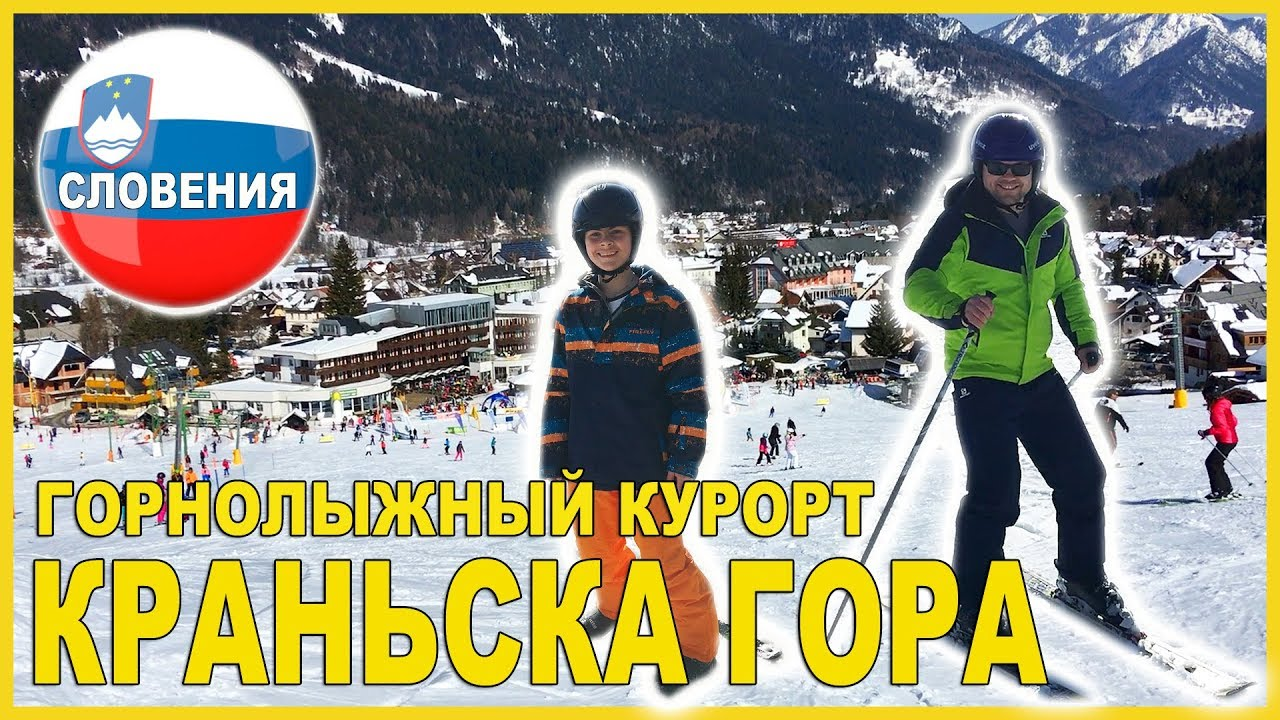 Мы предлагаем купить экипировку для беговых лыж по доступным ценам. К горным лыжам и сноуборду в последние десятилетия, беговые лыжи – это.
