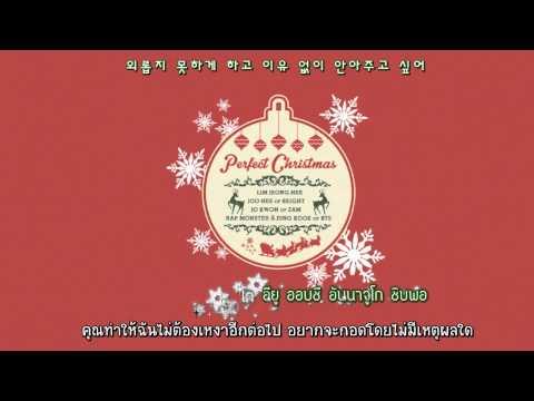 [Karaoke+Thaisub] Perfect Christmas - Jokwon, Lim Jeonghee, Joohee, Rap Monster, Jungkook,