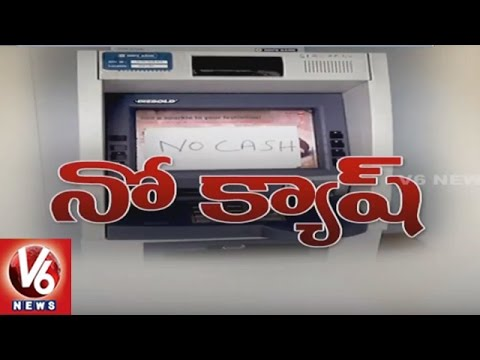 Ground Report On Currency Problems | ATMs Run Out Of Cash | V6 News