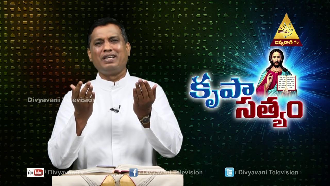 Krupa Satyam | Fr.Cyril das(SVD) Episode-15,Part-1 | Divyavani TV