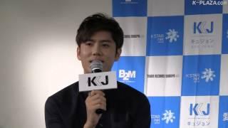 キュジョン(SS501)日本ソロデビュー記者会見レポート1