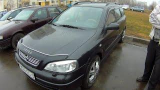 Чип-тюнинг Opel Astra X20DTH 2000 г.в .