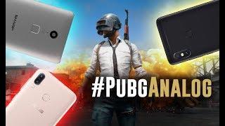 5 Hape Murah TERMANTAP buat main PUBG Mobile! (PubG Analog)