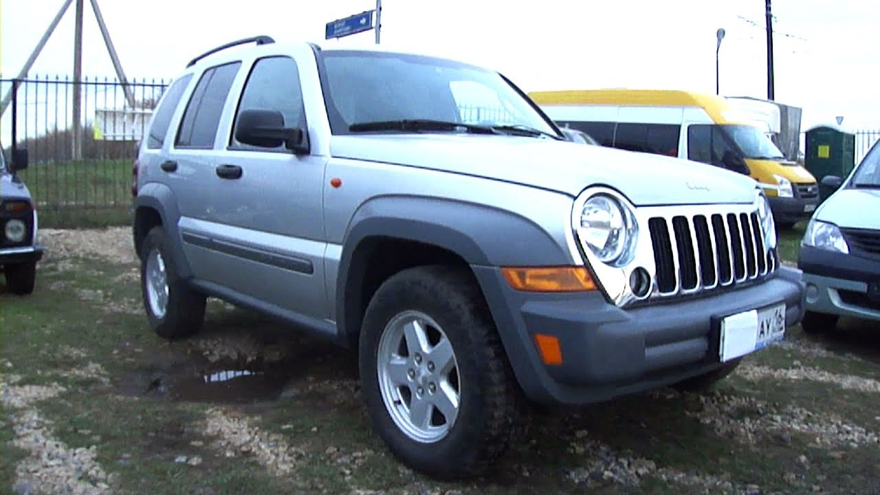 2005 jeep cherokee liberty. start up, engine, and in depth tour