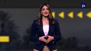 الحلقة مائة وأربعة - أخبار الدار