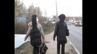 Первая поездка группы Вечный Страж в Тулу 25.10.2014 (MetalElf)