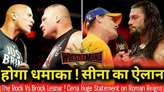 Baixar The Rock Returns to Face Brock ! Roman Reigns is Tough Says
