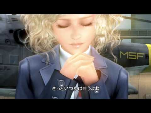 HD MGS PEACE WALKER Character Song