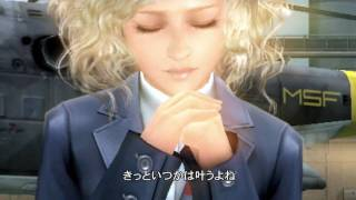 "HD MGS PEACE WALKER Character Song ""Love deterrence"" Paz Ortega"