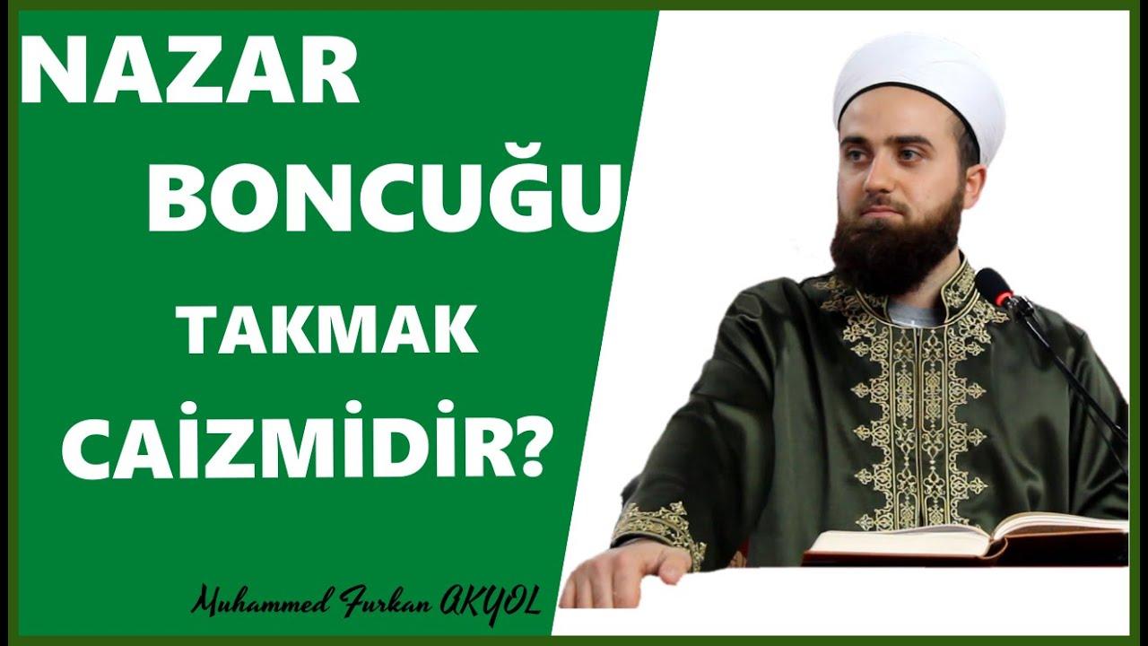 Abdullah Altun - Bakara (284-286) Duha - Kur'an-ı Kerim'i Güzel Okuma Yarışması