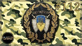 Let's Play S.T.A.L.K.E.R.: OGSE 0.6.9.3 | Military at the Anomaly | #112