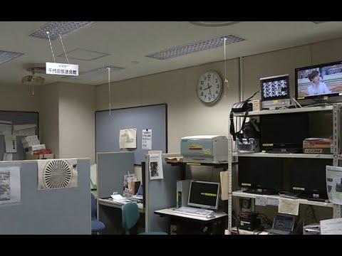 Watch: Moment Japan earthquake hits