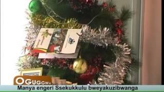 OGUGGWA TEGUBA MUKA: Manya engeri Ssekukkulu bweyakuzibwanga thumbnail