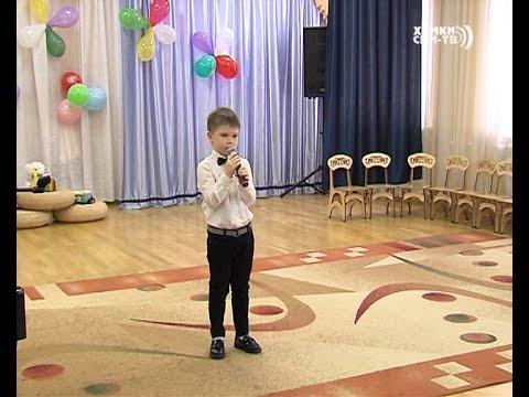 Детские Песни | Современные детские песни | Детские авторс - Воспитатель - послушать в формате mp3 в отличном качестве