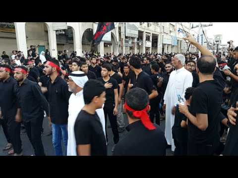 Ashura 10th Muharram 1438 in Dammam Saudi Arabia