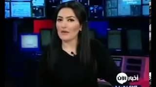 فضيحة مذيعه على قناة الاخبارالان تضرط على الهوا مباشرة