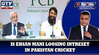 Is Ehsan Mani loosing interest in Pakistan Cricket | G Sports with Waheed Khan 5th December 2019
