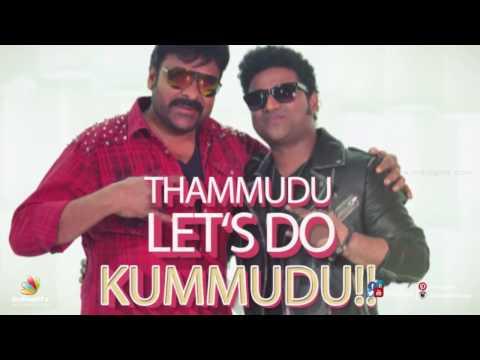 Khaidi No 150 Ammadu Let's Do Kummudu Song Response