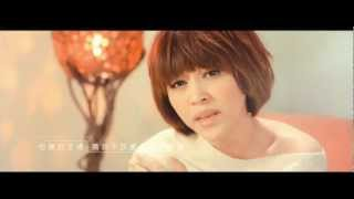 :м: 米樂士娛樂 亦帆 砍掉重練【禁止回轉】( 「危險的女人」片尾曲) 官方完整MV HD