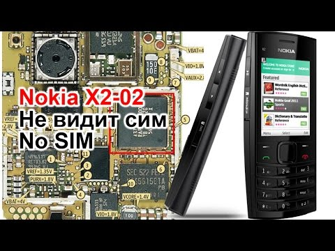 Не видит сим карту Nokia x2-02 (no sim)