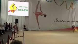 Дана Кузьмич ЧУ Украины 2018