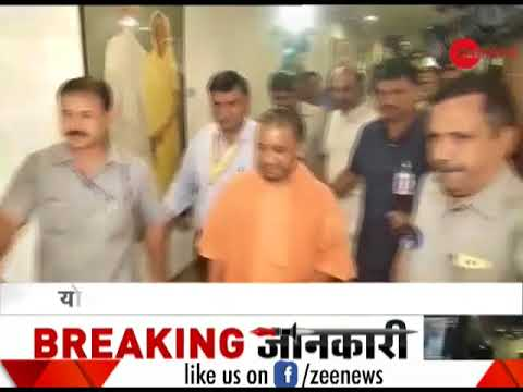 Allahabad name likely changed to Prayagraj confirms Yogi Adityanath government
