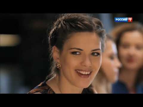 Чужое счастье (1,2,3,4 серии) 2017 Мелодрама,русские сериалы