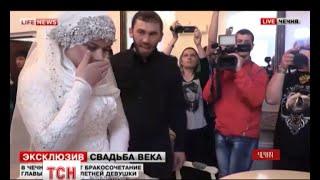 У Грозному одружилися 17-річна школярка та 57-річний начальник поліції
