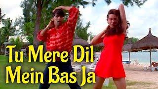 Tu Mere Dil Mein Bas Ja Salman Khan Karishma Kapoor Judwaa Songs Kumar Sanu Evergreen Songs