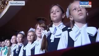 "Фестиваль-конкурс ""Музыка детских сердец"""