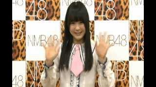 【メッセージ】NMB48 3rdシングル個別握手会 三田麻央【公式】