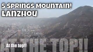 5 Springs Mountain 兰州 五泉山