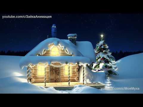 ZOOBE зайка Самое Классное Поздравление с Новым Годом ! - Видео из ютуба