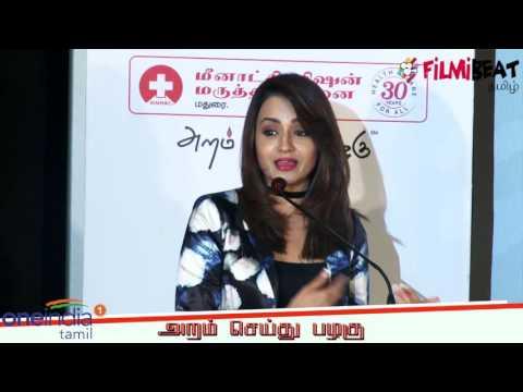 Madurai: Trisha, Vijay Sethupathi's charity campaign - Filmibeat Tamil