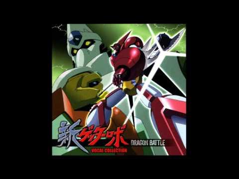 Shin Getter Robo Masaaki Endoh - SAGA