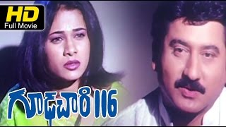 Gudachari 116 Telugu Full Length Movie HD | #ActionMovies | Suman, Rithi | New Telugu Upload 2016