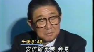 1988年 税制法案委員会で可決3とリクルート事件