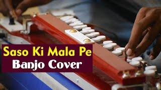 Banjo Cover    #Saso_Ki_Mala_Pe    Samruddhi Studio