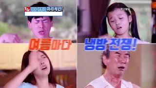 미루_대웅 허리케인 냉풍기