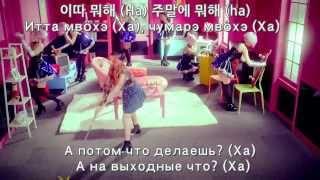 Обложка MV 4minute 포미닛 오늘 뭐해 Whatcha Doin 39 Today Сегодня что делаешь Rus Sub рус саб