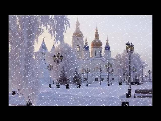 Изображение предпросмотра прочтения – СветланаБорисова читает произведение «Первый снег (Серебро, огонь и блёстки…)» В.Я.Брюсова